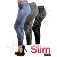 Джеггинсы - Леджинсы Slim Jeggings